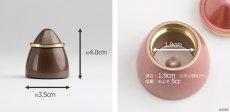 画像8: ミニ骨壷  ANON アノーン 各色 /ゴールド チョコレート ピンク パールホワイト/手元供養 分骨用 ミニ 骨壺 コンパクト 極小 小さい 日本製 高岡製 真鍮 (8)