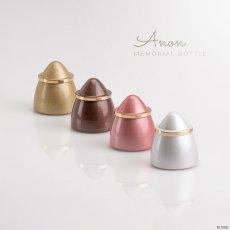 画像1: ミニ骨壷  ANON アノーン 各色 /ゴールド チョコレート ピンク パールホワイト/手元供養 分骨用 ミニ 骨壺 コンパクト 極小 小さい 日本製 高岡製 真鍮 (1)