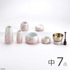 画像1: 仏具 セット やわらぎ 九谷銀彩ピンク 中サイズ 7点 (1)