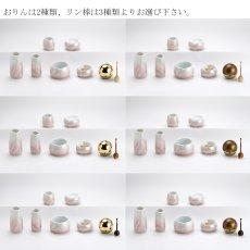 画像2: 仏具 セット やわらぎ 九谷銀彩ピンク 小サイズ 7点 たまゆらりんセット (2)