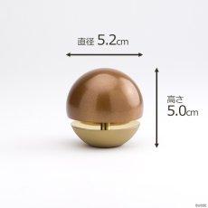 画像8: たまゆらりん 色付 1.8寸 リン棒付  (おりん 仏具 おしゃれ ミニ モダン) (8)
