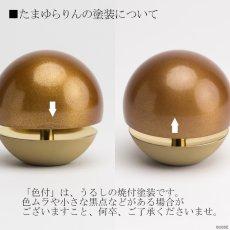画像10: たまゆらりん 色付 1.8寸 リン棒付  (おりん 仏具 おしゃれ ミニ モダン) (10)