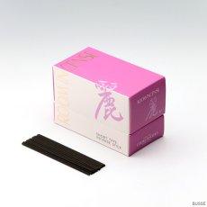 画像1: 玉初堂のお線香 ルームインセンスリビング 麗(れい) ローズの香り  (1)