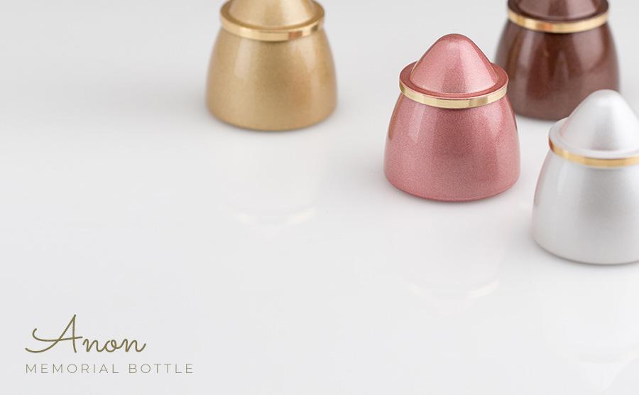 手元供養 ミニ骨壷 分骨 高級/極小/ミニ骨壺/アノーン/アノン/ゴールド/ANON/チョコレート/ピンク/パールホワイト/