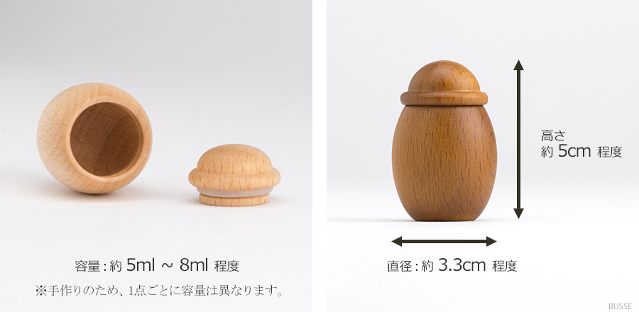 手元供養 分骨用 自宅 保管 骨壷 ミニ 骨壺 骨つぼ 骨カメ 卵 たまご コンパクト 小さい かわいい ミニサイズ アルミ 木 木製