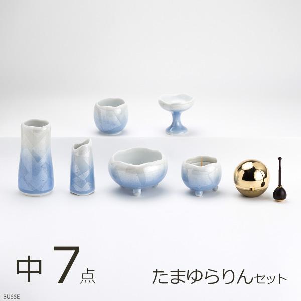 画像1: 仏具 セット ほのか 九谷銀彩 ブルー 中サイズ 7点 たまゆらりんセット (1)