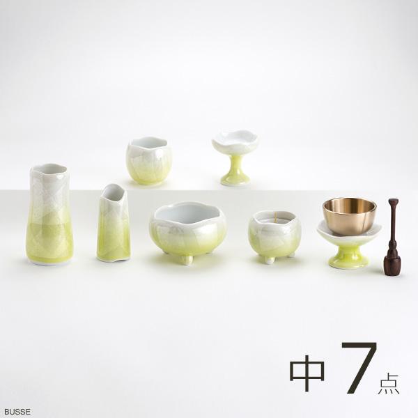 画像1: 仏具 セット ほのか 九谷銀彩 イエロー 中サイズ 7点 (1)