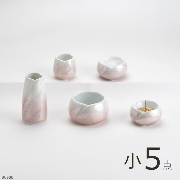 画像1: 仏具 セット やわらぎ 九谷銀彩ピンク 小サイズ 5点 (1)