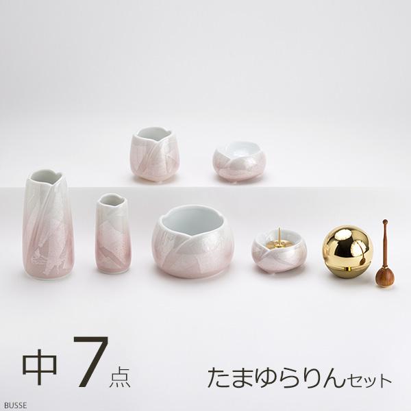 画像1: 仏具 セット やわらぎ 九谷銀彩ピンク 中サイズ 7点 たまゆらりんセット (1)
