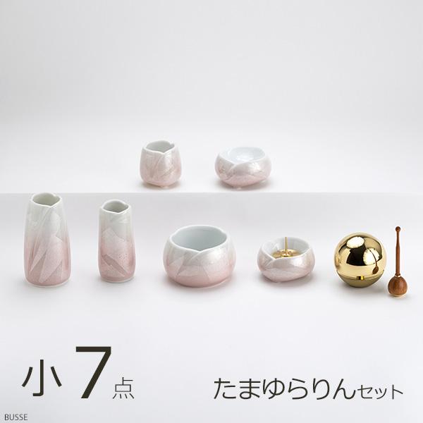 画像1: 仏具 セット やわらぎ 九谷銀彩ピンク 小サイズ 7点 たまゆらりんセット (1)