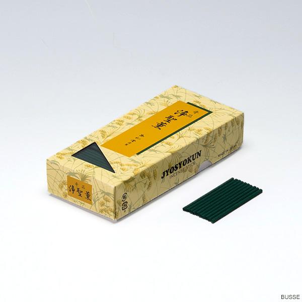 画像1: 玉初堂のお線香 奇品 浄聖薫 超短寸 (1)