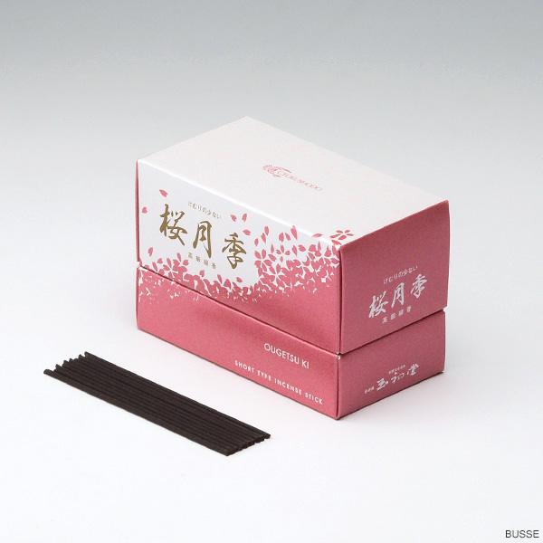 画像1: 玉初堂のお線香 桜月季 超短寸 (1)