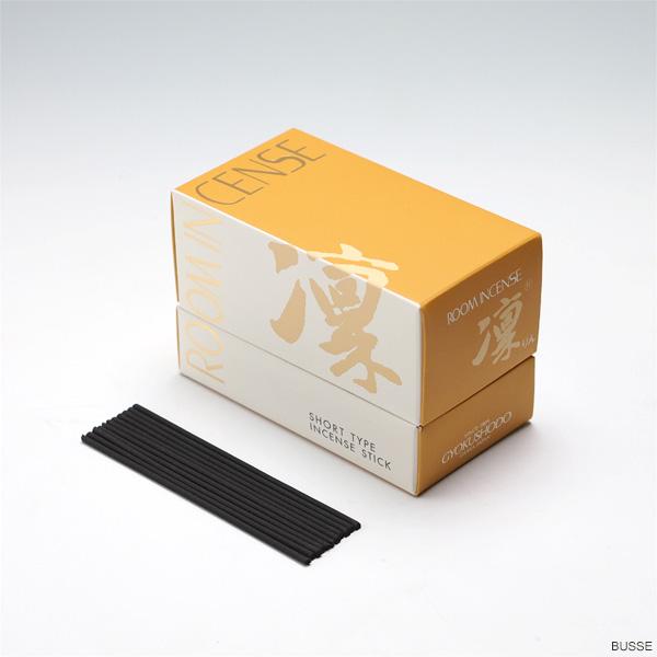 画像1: 玉初堂のお線香 ルームインセンスリビング 凛(りん) 柑橘系の香り (1)